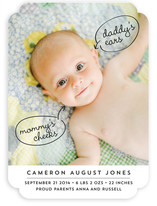 Daddy's Eyes Birth Announcements