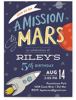 Mission To Mars Children's Birthday Party Invitations