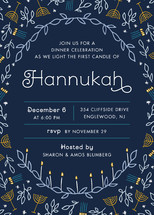 Botanic Menorah Hanukkah Online Invitations