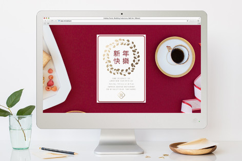 Ginkgo Wreath New Year Lunar New Year Online Invitations