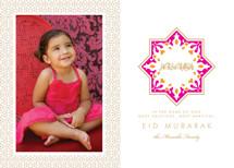 Gracious Star Eid Cards
