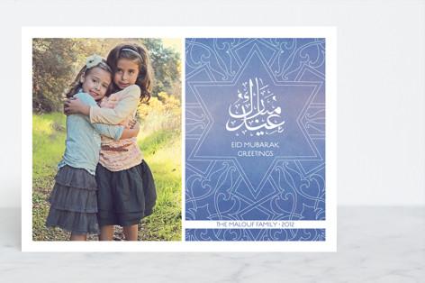 Decorative Eid-ul-Fitr