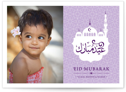 Modern Mosque Eid Cards