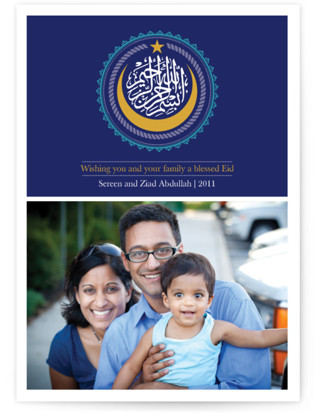Elegant Eid Cards