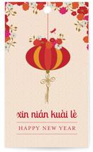 Xin Nian Kuai Le