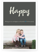 Happiest by Emily Ranneby