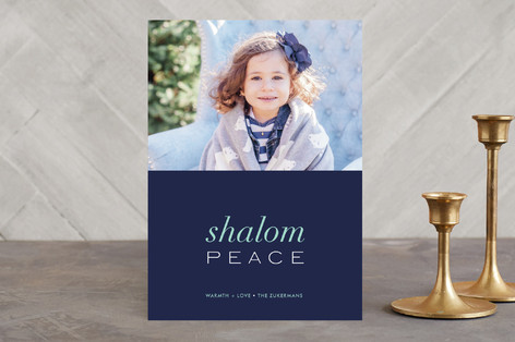 Interfaith Peace Hanukkah Cards