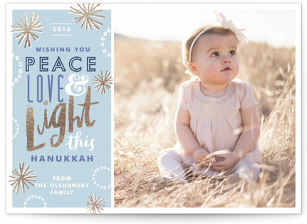 Peace Love and Light Hanukkah Cards