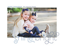 Bright Burst Hanukkah Cards
