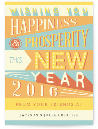 Happiness Business Holiday Cards