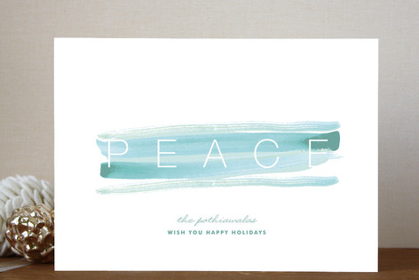 Peace and Quiet Holiday Cards