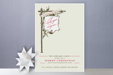 Float + Merry Holiday Cards