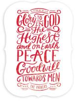 Glory To God