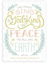 Praises Sing