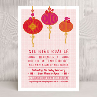 Chinese Lanterns Holiday Party Invitations