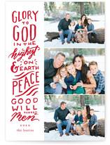 Glory To God Lettered by Viv Jordan