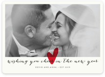 Married Little Heart