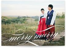 Merry Marry Script by Lauren Chism