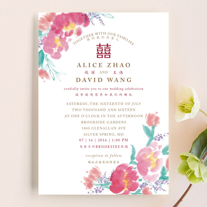 Traditional Chinese Floral Wedding Invitation Collection ...