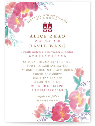 Chinese Traditional Wedding Invitations