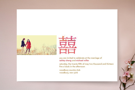 Modern Double Happiness Wedding Invitations