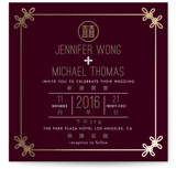Double Knotted Happiness Wedding Invitations