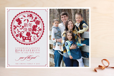 Chinese Paper Cut Chinese New Years Cards