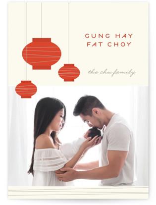 Lantern Fun Lunar New Year Cards