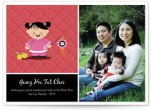 Little Chinese Lantern Girl