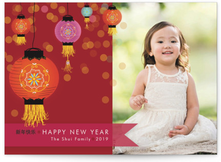 Sparkling Lanterns Lunar New Year Cards
