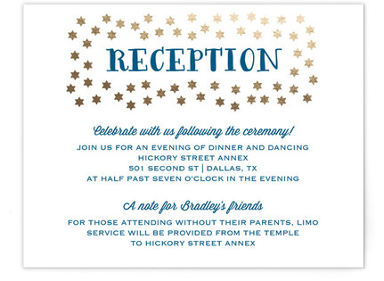 Starry Stars Foil-Pressed Mitzvah Reception Cards