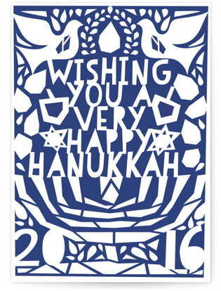 Hanukkah Paper Cutout Self-Launch Cards