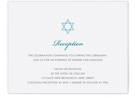 Simple Star Mitzvah Reception Cards