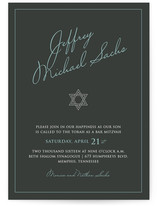 Blue Ribbon Mitzvah Invitations
