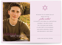 Simple Star Mitzvah Invitations