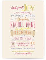 Bat Mitzvah Stack Mitzvah Invitations