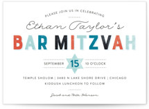 Weathered Bar Mitzvah by Olive and Me