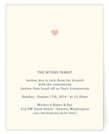 love struck Reception Cards