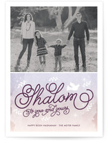 Watercolor Shalom by Bonjour Paper