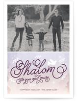 Watercolor Shalom