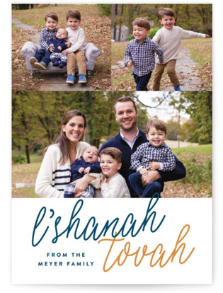 Simple Shana Tovah Rosh Hashanah Cards