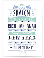 Shalom to You by Bonjour Paper