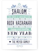 Shalom to You
