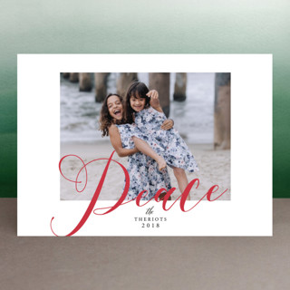 We are so Merry Holiday Photo Cards