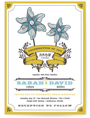 Pinwheel Stars Print-It-Yourself Wedding Invitations