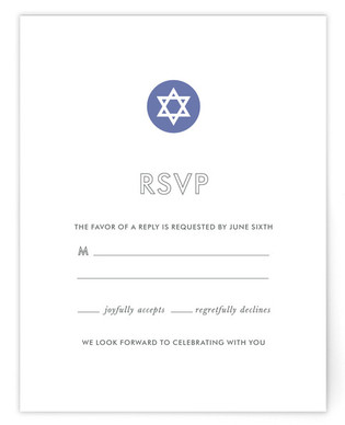Modern Star Print-It-Yourself Wedding RSVP Cards