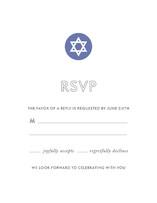 Modern Star Print-It-Yourself Wedding RSVP Cards