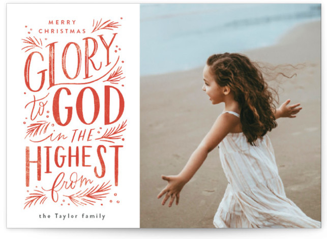 Glory to God Letters Christmas Photo Cards