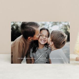 Sunrise Holiday Petite Cards