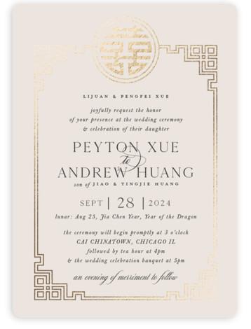 Happiness x 2 Wedding Invitations